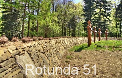 2. Rotunda 51
